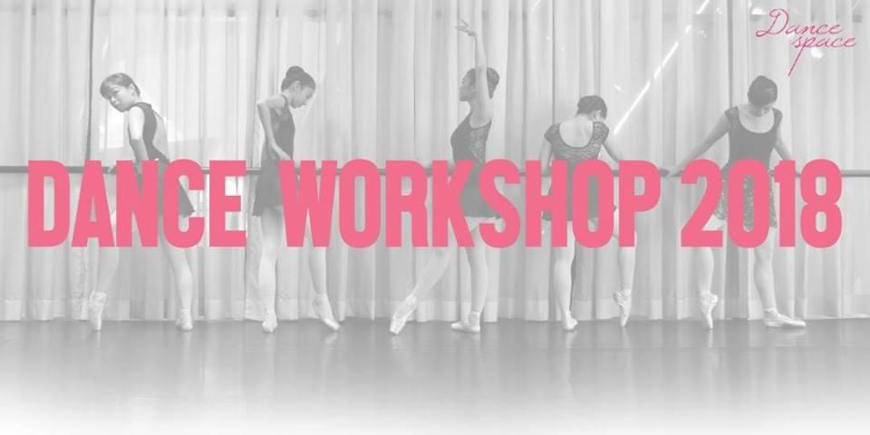 Dance Workshop 2018 by Dance Space