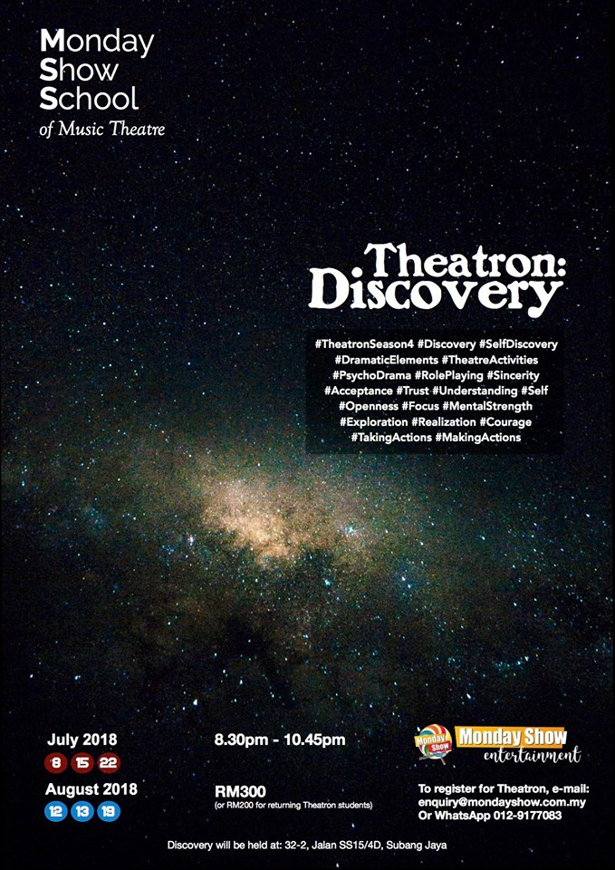Theatron: Discovery
