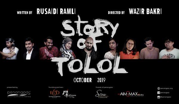 Story Of Tolol   傻瓜正傳